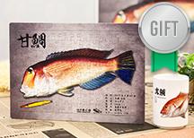 魚拓ギフト商品