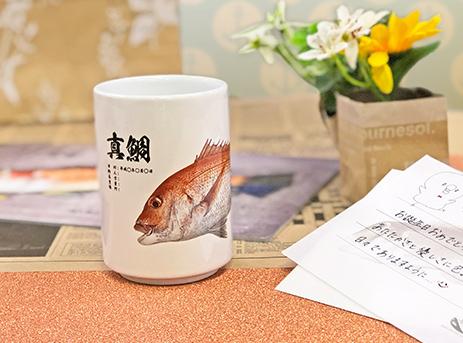 魚拓湯呑み