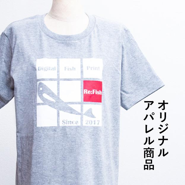 Tシャツ&パーカーへのリンク画像